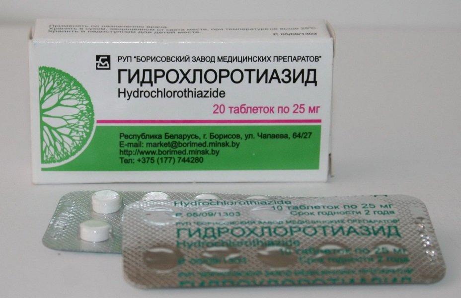 Препарат Гидрохлоротиазид