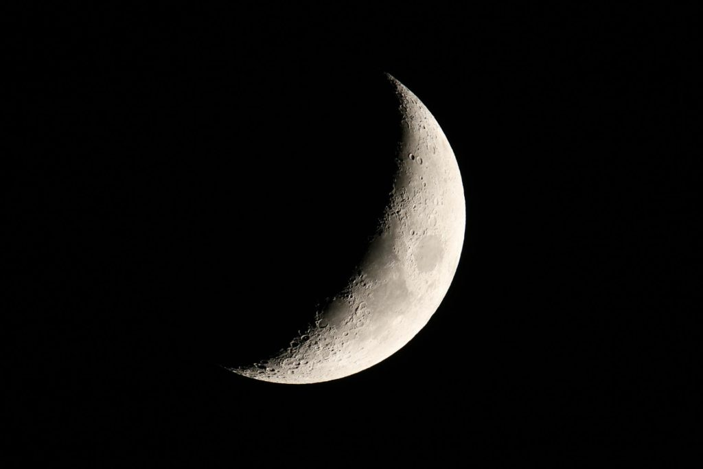 Фаза «Растущая Луна»